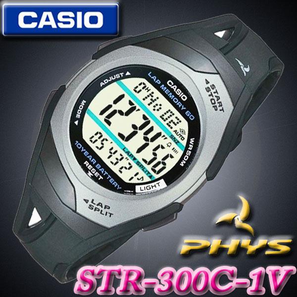 ランニング・ジョギングに*送料無料*在庫有り!即納可【あす楽対応】CASIO STR-300C-1V カシオ PHYS フィズ デジタル 腕時計 黒 ブラック×グレー【国内 STR-300CJ-1JF と同型】海外モデル【新品】