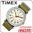 在庫有り!即納可『宅配便』で全国*送料無料*【あす楽対応】TIMEX WEEKENDER CENTRAL PARK【T2N651】FULL SIZE 38mm径 タイメックス ウィークエンダー セント