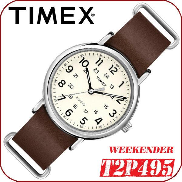 TIMEX【T2P495】WEEKENDER 40 MENS 40mm径 タイメックス ウィークエンダー フォーティ メンズ クォーツ腕時計 ブラウン 茶 レザーベルト 並行輸入【新品】『宅配便』で全国*送料無料*