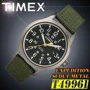 在庫有り!即納可『宅配便』で全国*送料無料*【あす楽対応】TIMEX【T49961】EXPEDITION SCOUT METALFULL タイメック…