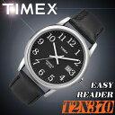 在庫有り!即納可『宅配便』で全国*送料無料*【あす楽対応】TIMEX【T2N370】EASY READER 35mm径 タイメックス イージーリーダー メンズ レディース ユニセックス クォーツ腕時計