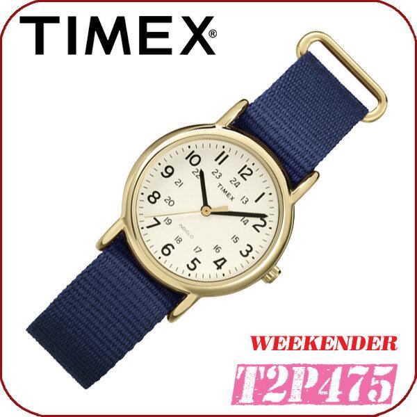 TIMEX【T2P475】WEEKENDER CENTRAL PARK MID-SIZE レディース 31mm径 タイメックス セントラルパーク 女性用 クォーツ腕時計 ナイロンベルト ゴールド×ネイビー 並行輸入【新品】『宅配便』で全国*送料無料*