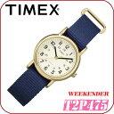 在庫有り!即納可『宅配便』で全国*送料無料*【あす楽対応】TIMEX WEEKENDER CENTRAL PARK MID-SIZE【T2P475】レディース 31mm径 タイメックス セントラルパー