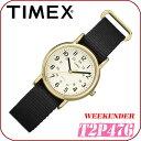 在庫有り!即納可『宅配便』で全国*送料無料*【あす楽対応】TIMEX WEEKENDER CENTRAL PARK MID-SIZE【T2P476】レディース 31mm径 タイメックス セントラルパー