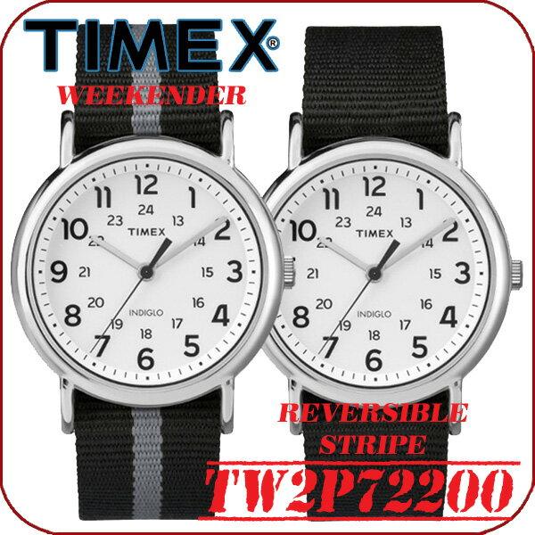 TIMEX WEEKENDER REVERSIBLE STRIPE【TW2P72200】タイメックス ウィークエンダー リバーシブル ストライプ【38ミリ径】メンズ クォーツ腕時計 ナイロンベルト ブラック×グレー 並行輸入【新品】『宅配便』で全国*送料無料*