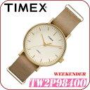TIMEX【TW2P98400】WEEKENDER FAIRFIELD 37mm LADY'Sタイメックス ウィークエンダー フェアフィールド 女性用 クォー…