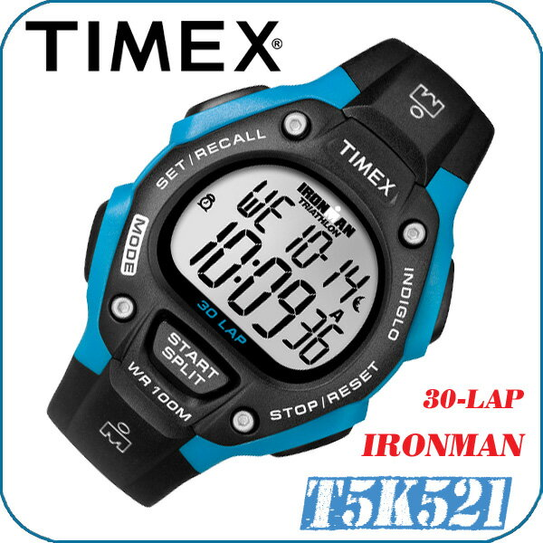 TIMEX【T5K521】IRONMAN 30-LAP FULLSIZE タイメックス アイアンマン 30ラップ メンズ クォーツ腕時計 ランニングウォッチ ブラック 黒 ブルー 青【日本未発売】並行輸入【新品】『宅配便』で全国*送料無料*