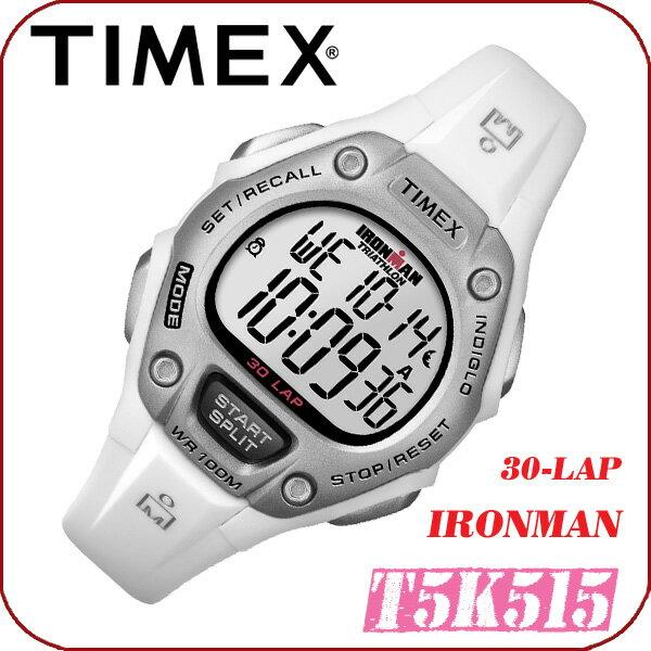TIMEX【T5K515】IRONMAN 30-LAP MIDSIZE タイメックス アイアンマン 30ラップ デジタル クォーツ レディース 腕時計 マラソン ランニングウォッチ ホワイト 白 並行輸入【新品】『宅配便』で全国*送料無料*