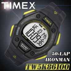 TIMEX【TW5K86100】IRONMAN50-LAPFULLSIZEタイメックスアイアンマン50ラップメンズクォーツ腕時計ランニングウォッチダークグレーイエロー黄並行輸入【新品】『宅配便』で全国*送料無料*
