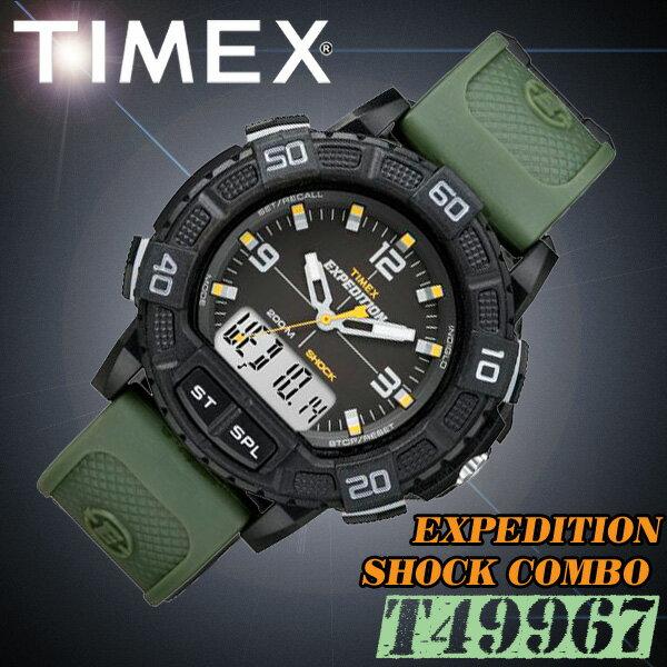 TIMEX【T49967】EXPEDITION SHOCK COMBO タイメックス エクスペディション ショック・コンボ メンズ アナデジ クォーツ メンズ 腕時計 ブラック×カーキグリーン 並行輸入【新品】『宅配便』で全国*送料無料*
