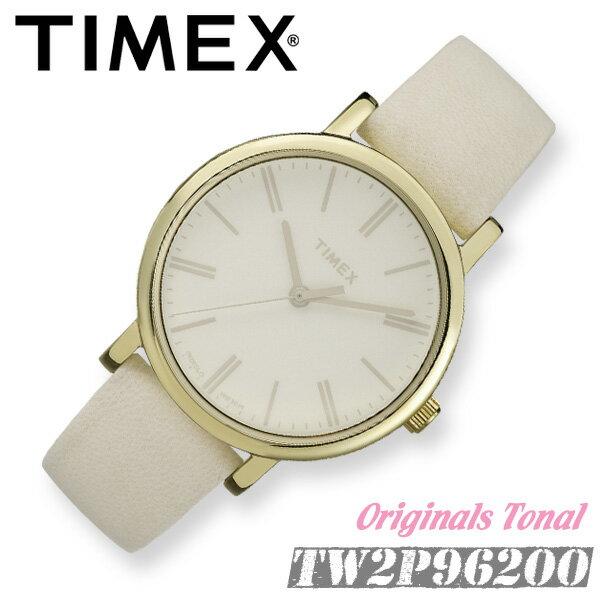 TIMEX【TW2P96200】Originals Tonal 38mm径 タイメックス オリジナル ターナル レディース ユニセックスサイズ クォーツ 腕時計 レザーベルト ゴールド×ベージュ 並行輸入【新品】『宅配便』で全国*送料無料*