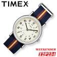 TIMEX【T2P234】WEEKENDERCENTRALPARKFULLSIZE38mm径タイメックスウィークエンダーセントラルパークメンズクォーツ腕時計ナイロンベルトネイビー×レッド×イエロー並行輸入【新品】