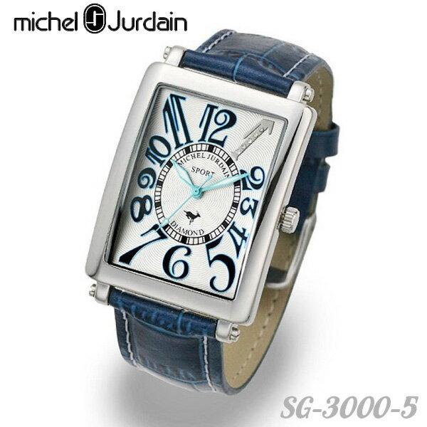 michel Jurdain SG-3000-5 ミッシェルジョルダン SPORT QUARTZ メンズ 腕時計 ステンレス 天然ダイヤ 文字盤(シルバー) 本革(ブルー)ベルト 国内正規品【新品】『宅配便』で全国*送料無料*