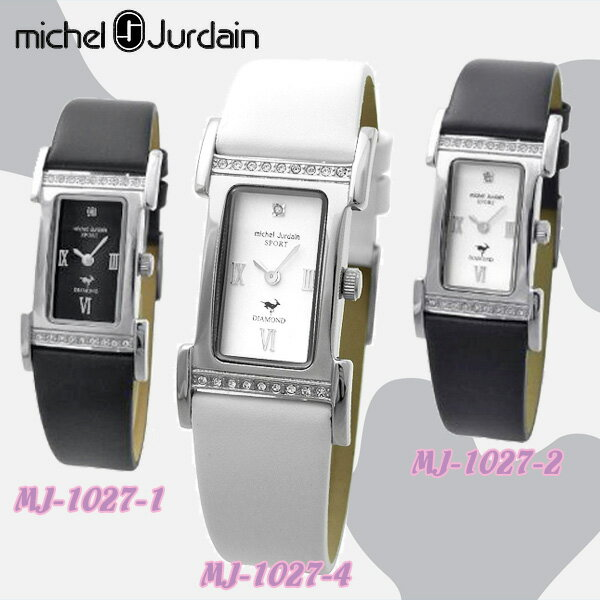 michel Jurdain MJ-1027-1 MJ-1027-2 MJ-1027-4 ミシェルジョルダン レディース 腕時計 1P天然ダイヤ 国内正規品 型落ちアウトレット【新品一年保証】