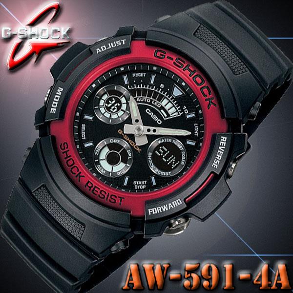 CASIO G-SHOCK AW-591-4A カシオ Gショック アナデジ 腕時計 レッド×ブラック【防水】海外モデル【新品】『宅配便』で全国*送料無料*