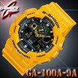 【あす楽対応】カシオCASIOGショックG-SHOCKアナデジメンズ腕時計GA-100A-9A黄色イエロー【国内GA-100A-9AJFと同型】海外モデル【新品】