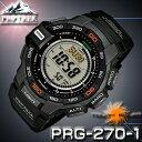 在庫有り!即納可『宅配便』で全国*送料無料*【あす楽対応】CASIO PRG-270-1 カシオ PRO TREK プロトレック 腕時計 …