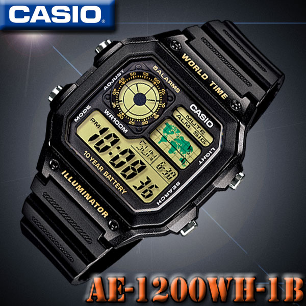 CASIO AE-1200WH-1B WORLD TIME STANDARD DIGITAL カシオ 【ワールドタイム】多機能デジタル 腕時計【10気圧防水】【長寿命10年バッテリー】海外モデル【新品】