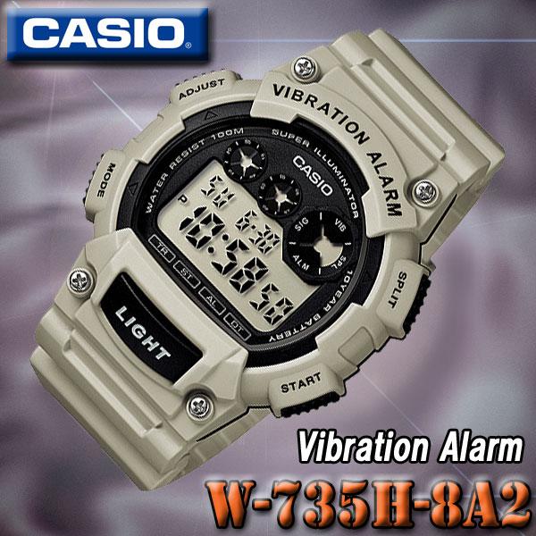 CASIO W-735H-8A2 カシオ STANDARD スタンダード デジタル メンズ 腕時計 ライトグレー(国内未発売カラー)海外モデル【新品】『宅配便』で全国*送料無料*