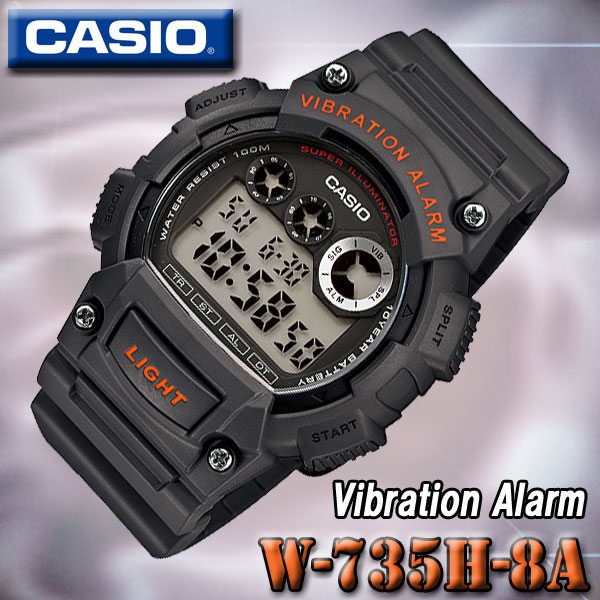 CASIO W-735H-8A カシオ STANDARD スタンダード デジタル メンズ 腕時計 ダークグレー【国内 W-735H-8AJF と同型】海外モデル【新品】『宅配便』で全国*送料無料*
