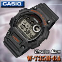 CASIO W-735H-8A カシオ STANDARD スタンダード デジタル メンズ 腕時計 ダークグレー【国内 W-735H-8AJF と同型】海…