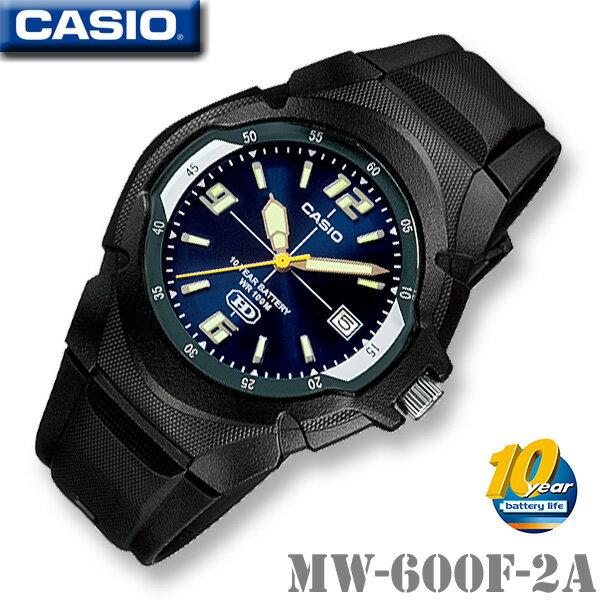 CASIO MW-600F-2AV カシオ STANDARD スタンダード アナログ メンズ 腕時計【電池寿命約10年】黒 ブラック×ブルーダイヤル 海外モデル【新品】