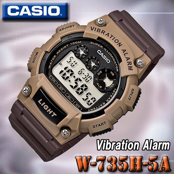 CASIO W-735H-5A カシオ STANDARD スタンダード デジタル メンズ 腕時計 茶 ブラウン(国内未発売カラー)海外モデル【新品】『宅配便』で全国*送料無料*