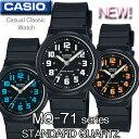 カシオ CASIO MQ-71 Series Standard Analog Quartz 腕時計 MQ-71-1B, MQ-71-2B,MQ-71-4B 【ユ...