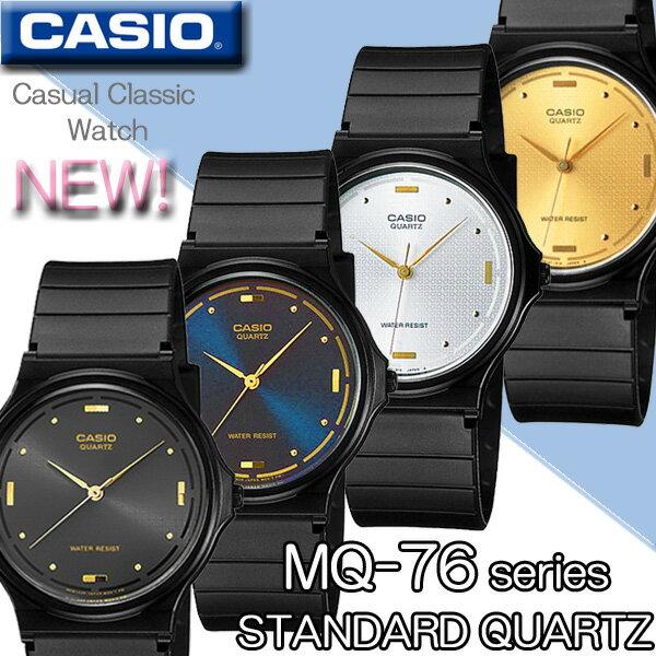 CASIO MQ-76 Standard Analog Quartz スタンダード アナログ クォーツ 丸型 メンズ 腕時計 MQ-76-1A, MQ-76-2A,MQ-76-7A1,MQ-76-9A 【ユニセックス】レディース 男女兼用 海外モデル【新品】【保証付】チプカシ ブラック ブルー ゴールド シルバー