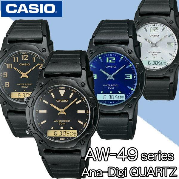 CASIO AW-49HE Series カシオ Ana-Digi アナデジ Quartz クォーツ 腕時計【AW-49H-1B】【AW-49HE-1A】【AW-49HE-2A】【AW-49HE-7A】海外モデル【新品】