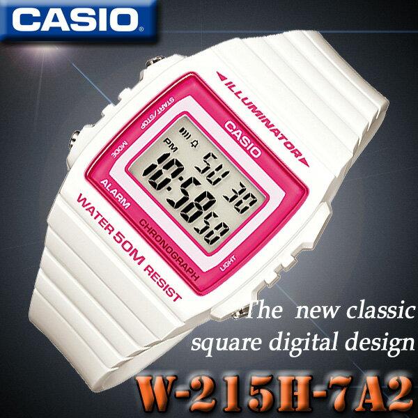 CASIO W-215H-7A2 カシオ デジタル STANDARD DIGITAL クォーツ 腕時計 白 ホワイト×ピンク 海外モデル【新品】『宅配便』で全国*送料無料*
