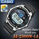 在庫有り!即納可【あす楽対応】CASIO AE-2000W-1A カシオ WORLD TIME STANDARD DIGITAL 腕時計 ワールドタイム【10気…