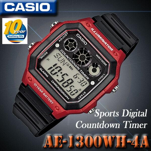 CASIO AE-1300WH-4A カシオ WORLD TIME STANDARD SPORTS DIGITAL 腕時計【カウントダウンタイマー】試合時間計測用ストップウォッチ【ワールドタイム】10気圧防水【長寿命10年バッテリー】海外モデル【新品】