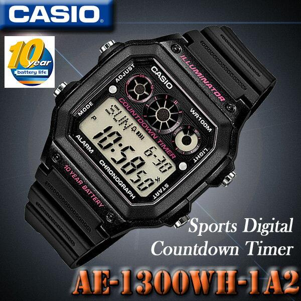 CASIO AE-1300WH-1A2 カシオ STANDARD SPORTS DIGITAL 腕時計 【カウントダウンタイマー】試合時間計測用ストップウォッチ【ワールドタイム】10気圧防水【長寿命10年バッテリー】海外モデル【新品】