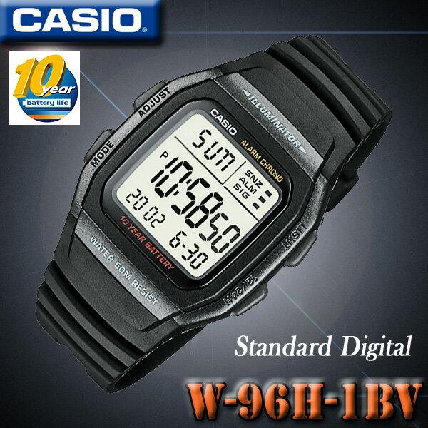 CASIO W-96H-1BV カシオ Standard Digital クォーツ メンズ 腕時計 【海外モデル】【新品】『宅配便』で全国*送料無料*