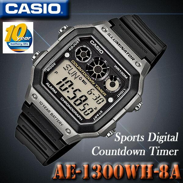 CASIO AE-1300WH-8A カシオ STANDARD SPORTS DIGITAL 腕時計 【カウントダウンタイマー】試合時間計測用ストップウォッチ【ワールドタイム】10気圧防水【長寿命10年バッテリー】海外モデル【新品】