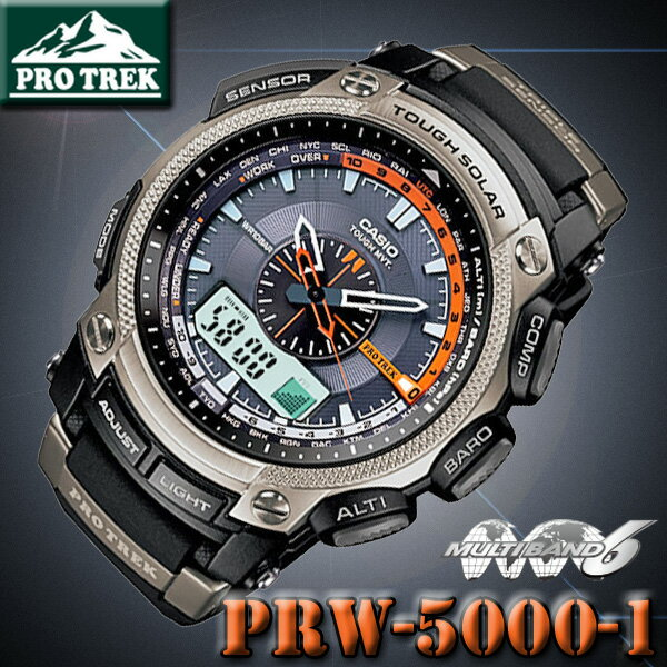 CASIO PROTREK PRW-5000-1 カシオ プロトレック 電波ソーラー アウトドア 登山 腕時計【MultiBand6】【国内 PRW-5000-1JF と同型】海外モデル【新品】『宅配便』で全国*送料無料*