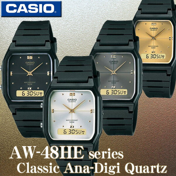 CASIO AW-48HE series カシオ Ana-Digi アナデジ Quartz 男女兼用 ユニセックスサイズ 腕時計 チプカシ【AW-48HE-1A】【AW-48HE-7A】【AW-48HE-8A】【AW-48HE-9A】海外モデル【新品一年保証】
