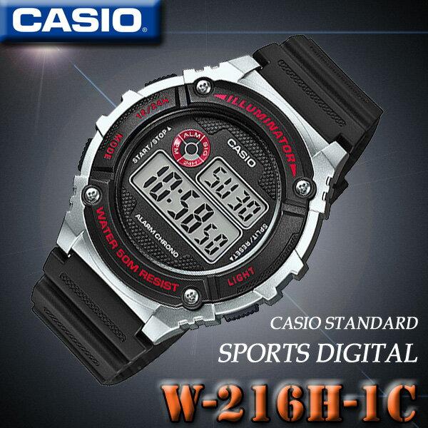 CASIO W-216H-1C SPORTS DIGITAL カシオ スポーツ デジタル メンズ 腕時計 1/100秒ストップウォッチ 黒 ブラック×シルバー 海外モデル【新品】