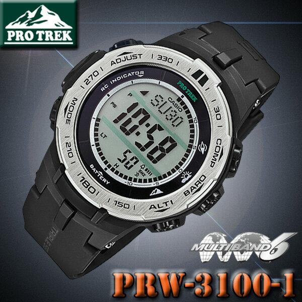 CASIO PROTREK PRW-3100-1 カシオ プロトレック 電波ソーラー 腕時計 黒 ブラック×シルバー アウトドア 登山【国内 PRW-3100-1JF と同型】海外モデル【新品】『宅配便』で全国*送料無料* PRO TREK