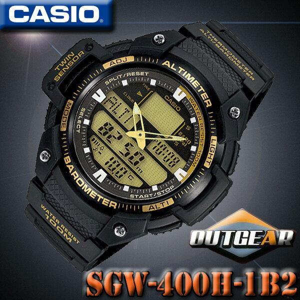 CASIO SPORTS GEAR SGW-400H-1B2V カシオ スポーツギア アウトドア 登山 腕時計 ツインセンサー搭載【国内 SGW-400H-1B2JF と同型】海外モデル【新品】『宅配便』で全国*送料無料*SPORTSGEAR