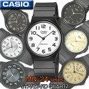 CASIO MQ-24 Series Standard Analog Quartz カシオ スタンダード アナログ クォーツ 腕時計 MQ-24-1B2【MQ-24-7B2】M…