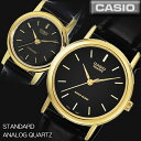 CASIO MTP-1095Q-1A | LTP-1095Q-1A カシオ STANDARD QUARTZ スタンダード クォーツ 丸型 ラウンドGPケース 腕時計 ゴ…