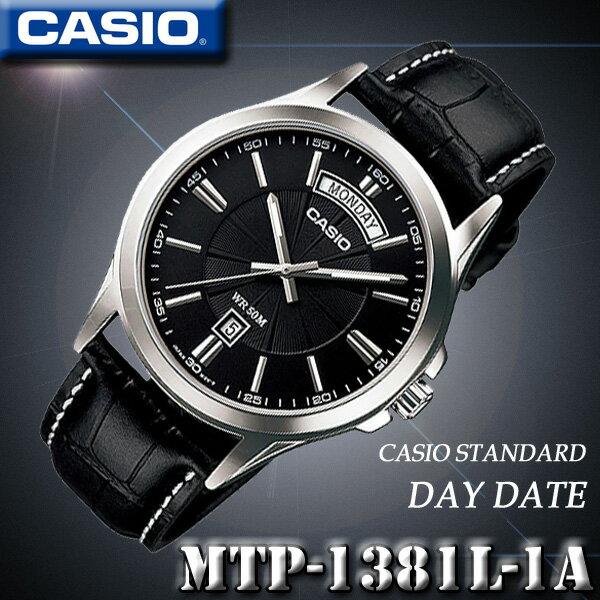 CASIO MTP-1381L-1A DAY-DATE STANDARD QUARTZ カシオ スタンダード クォーツ メンズ 腕時計 日付 曜日 デイデイト表示 海外モデル【新品】