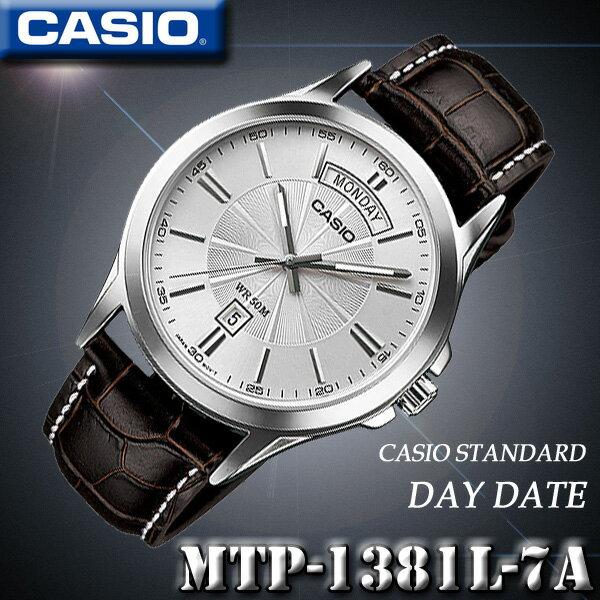 CASIO MTP-1381L-7A DAY-DATE STANDARD QUARTZ カシオ スタンダード クォーツ メンズ 腕時計 日付 曜日 デイデイト表示 海外モデル【新品】