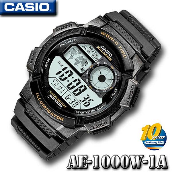 CASIO AE-1000W-1A WORLD TIME STANDARD DIGITAL カシオ 多機能 デジタル 腕時計【ワールドタイム】10気圧防水【電池寿命約10年】海外モデル【新品】