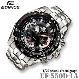 050648e014 CASIO EDIFICE EF-550D-1A カシオ エディフィス クォーツ クロノグラフ メンズ 腕時計 ステンレス無垢
