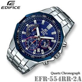 CASIO EDIFICE EFR-554RR-2A カシオ エディフィス クォーツ クロノグラフ メンズ 腕時計【10気圧防水】海外モデル【新品】*送料無料*(北海道・沖縄は一部ご負担)