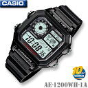 CASIO AE-1200WH-1A WORLD TIME STANDARD DIGITAL カシオ 【ワールドタイム】多機能デジタル 腕時計【10気圧防水】【長寿命10年バッテリー】海外モデル【新品】