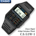 チープカシオ CASIO CA-53W-1 CALCULATOR カシオ カリキュレーター 電卓付 レトロ メンズ レディース キッズ 子供 腕…